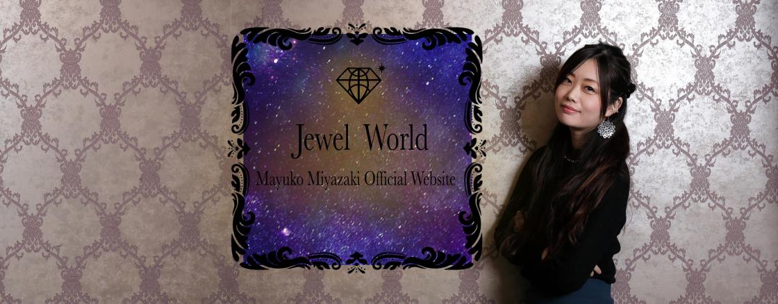 Jewel World